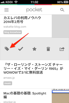 2014-03-01_11_32_38-2