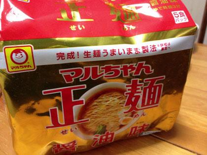 今さらですが「マルちゃん正麺 醤油味」袋麺についても美味しいので書いておきます