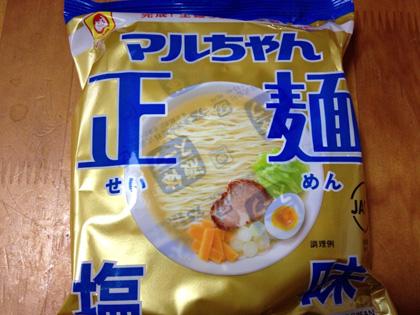 今さらですが「マルちゃん正麺 塩味」袋麺についても美味しく食べてるので書いておきます
