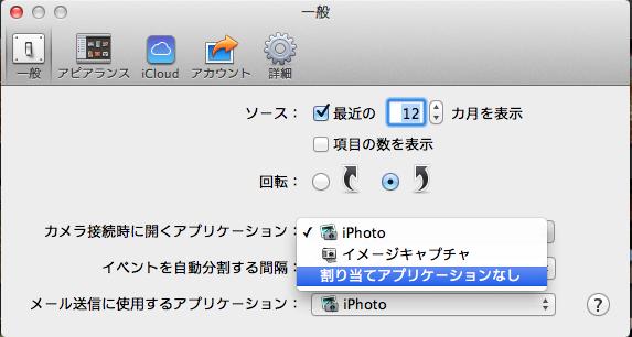 iPhoto_2014-03-20 11.35.13