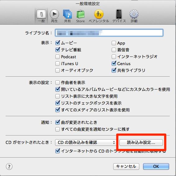 iTunes_2014-03-25_11_35_16