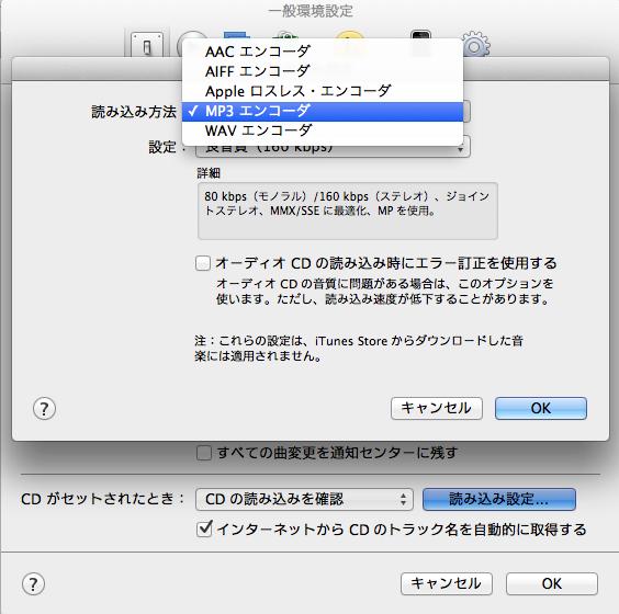 iTunes_2014-03-25_11_36_07
