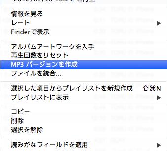 iTunes_2014-03-25_11_36_53