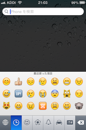 iphone_2014-03-27 21.03.52