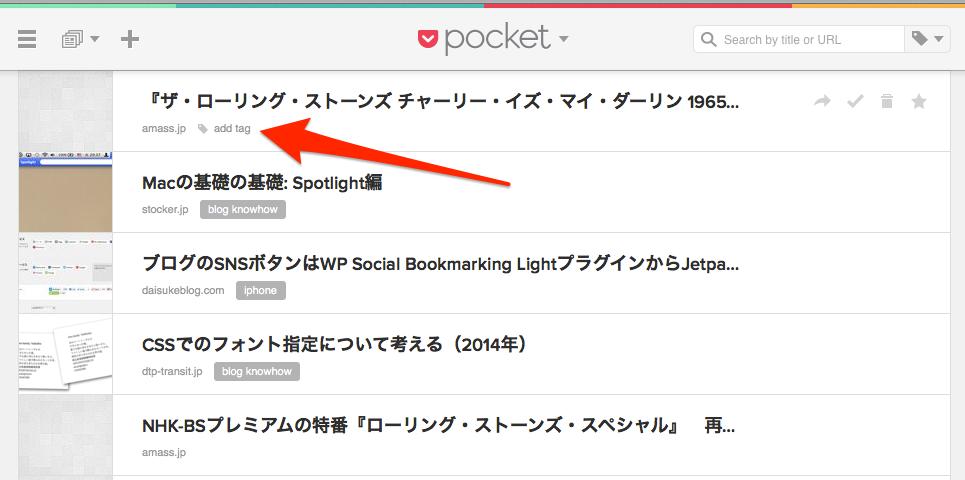 pocket_2014-03-01_11_24_31-3