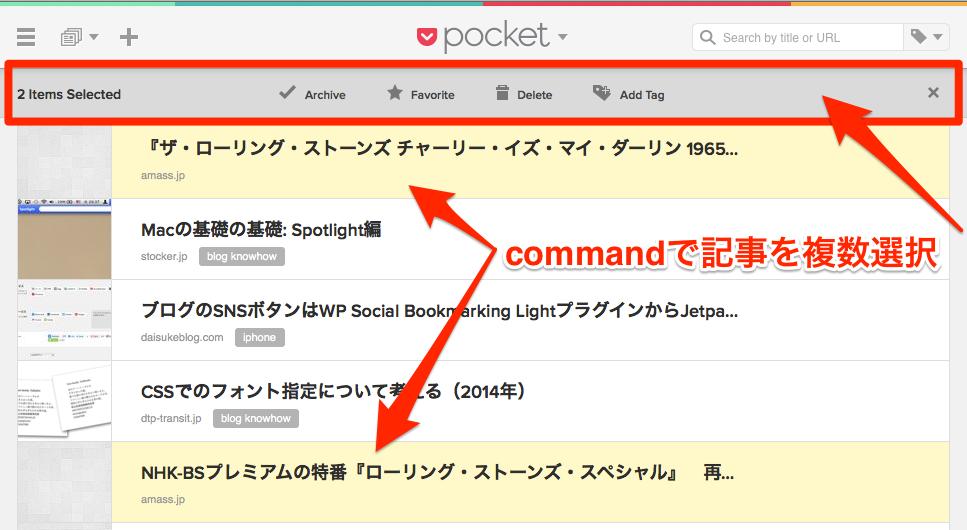 pocket_2014-03-01_11_27_56-6