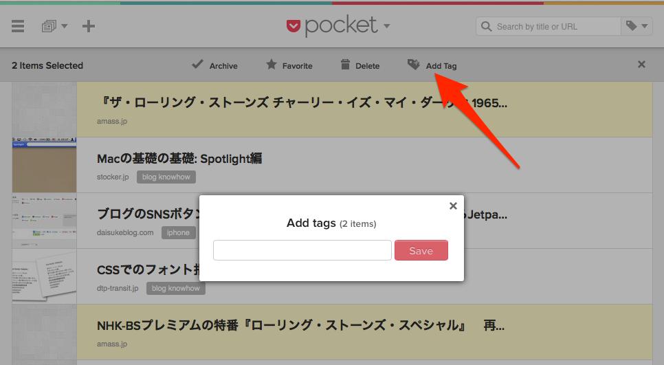 pocket_2014-03-01_11_29_10-3