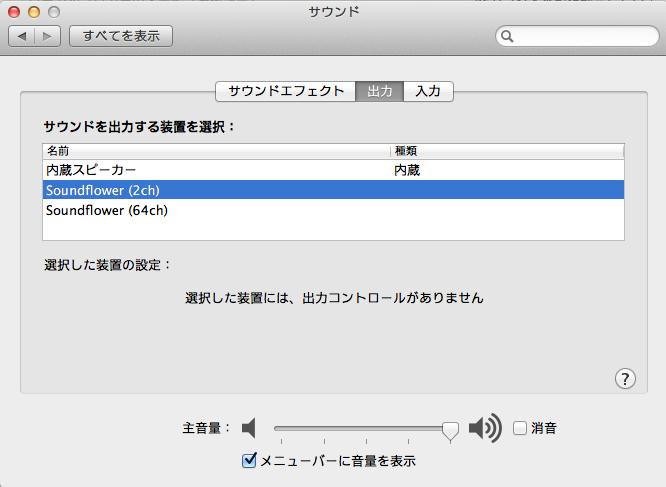 radio_2014-03-10 11.28.45