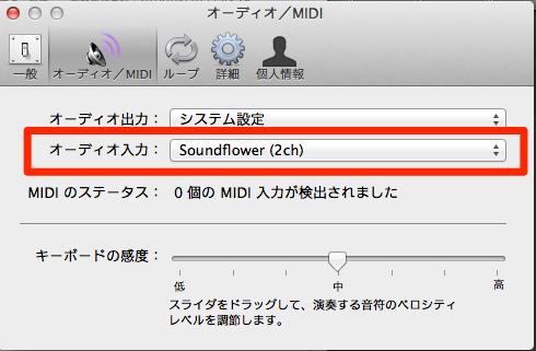 radio_2014-03-10_11_45_17