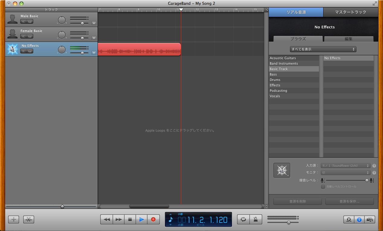 今さら聞けない、Macでradikoで配信中のラジオ番組を録音するにはどうするの