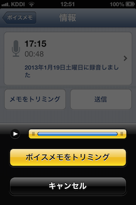 voicememo2014-03-18 12.51.18