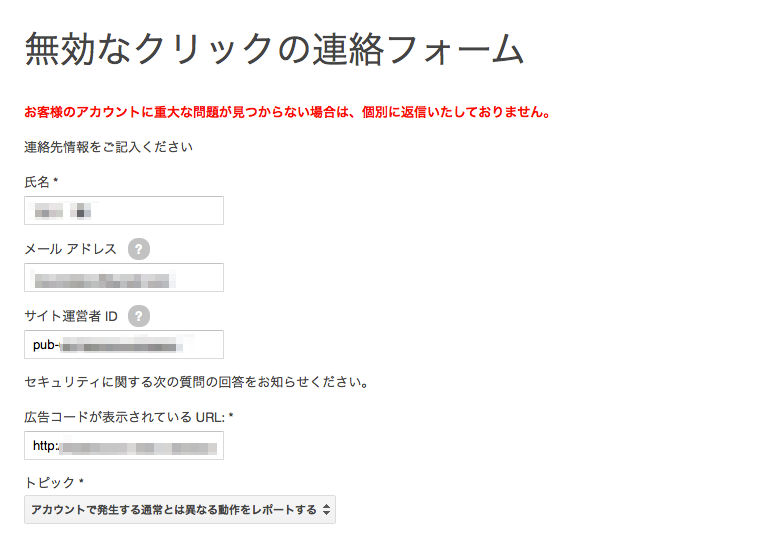 AdSense_2014-03-02_23_45_04