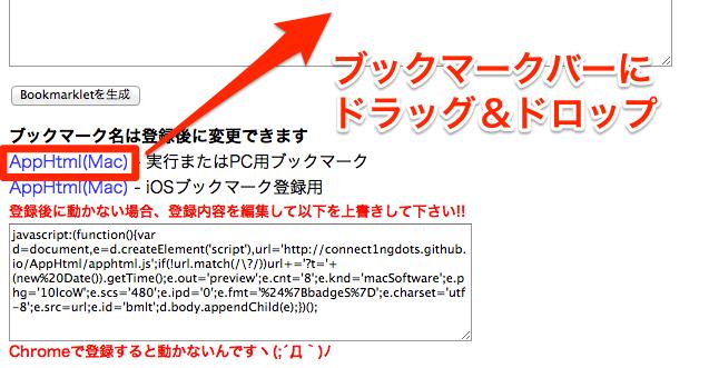 AppHtml_2014-04-22_12_19_21