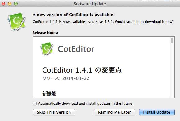 CotEditor1.4.1_2014-04-20_11_37_46