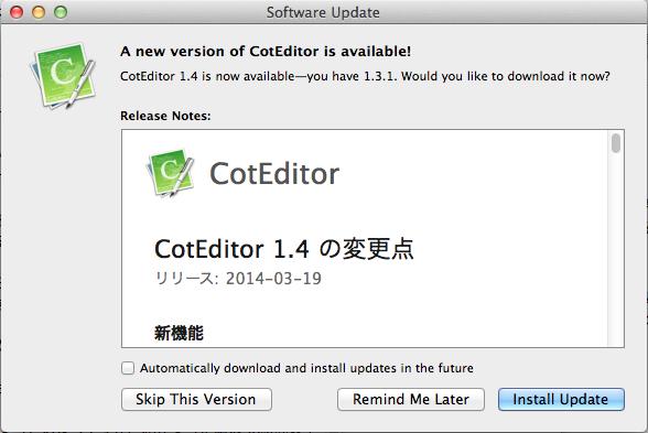 """CotEditor 1.4 バージョンアップ時にエラーになるので新規にダウンロードしました。""""別のプロセスによって変更されました""""問題も修正!?"""