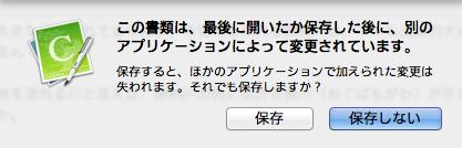 CotEditor_2014-01-20_18_50_31
