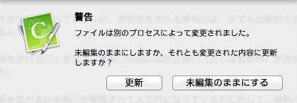 CotEditor_2014-01-20_18_50_51