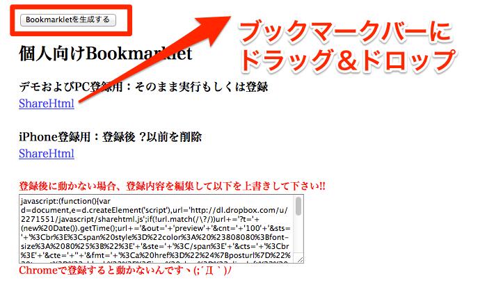 ShareHtml_2014-04-14_11_19_42