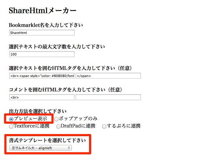 ShareHtml_2014-04-14_11_45_00