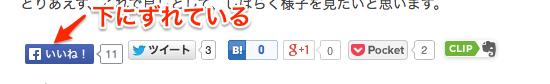 Social Bookmarking Light_2014-04-03_23_22_21
