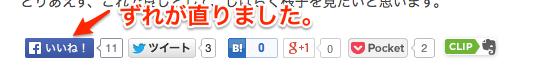 Social Bookmarking Light_2014-04-03_23_24_12