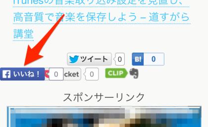Social Bookmarking2014-03-26_09_41_10