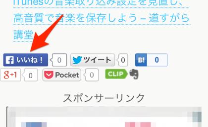 Social Bookmarking2014-04-04_00_13_37