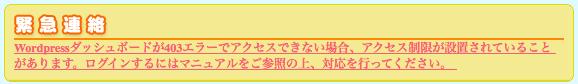 lolipop_2014-04-09_20_50_11
