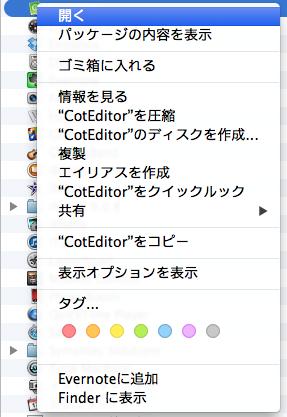 open-app_2014-01-16 8.33.13