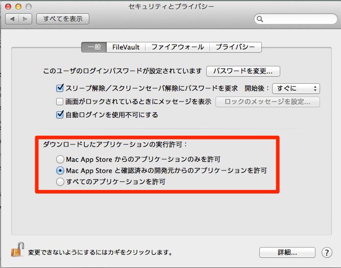 open-app_2014-04-21_10_26_18