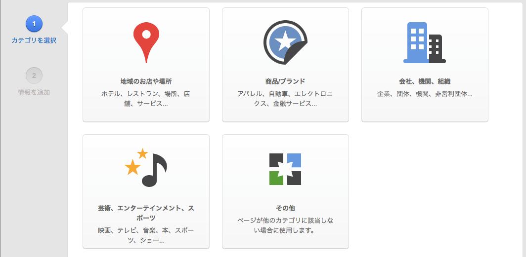 Google+_2014-05-14_12_23_01