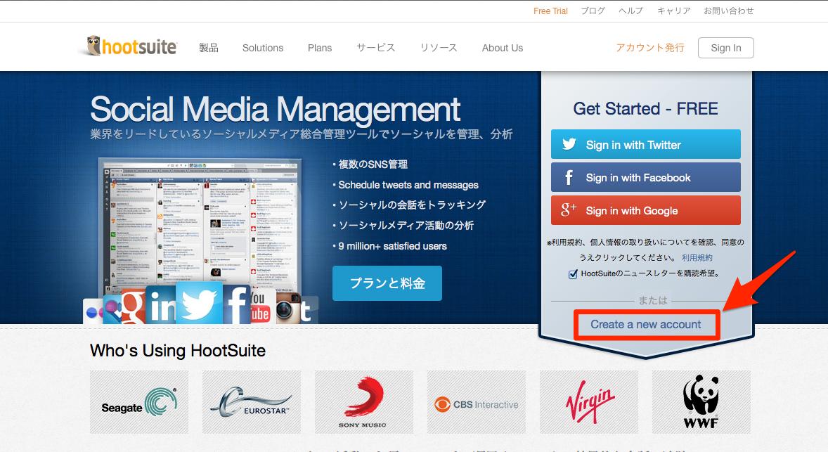 HootSuite_2014-05-15_11_17_14
