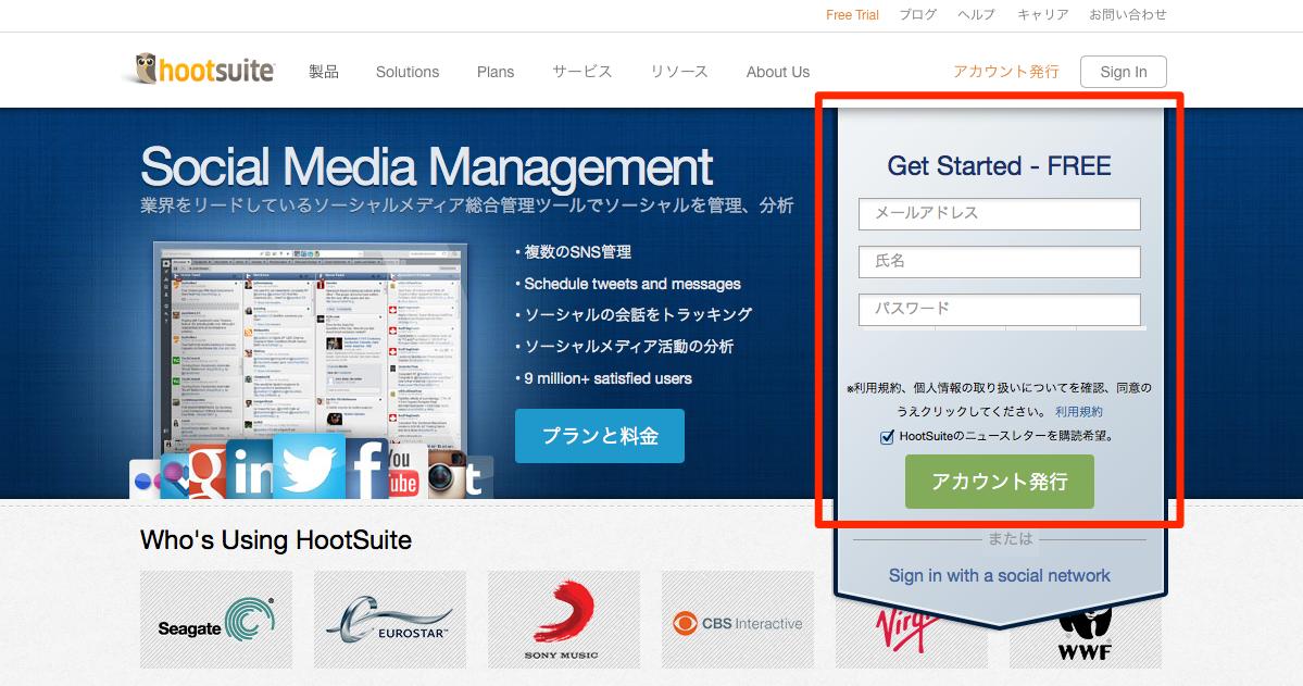 HootSuite_2014-05-15_11_22_18