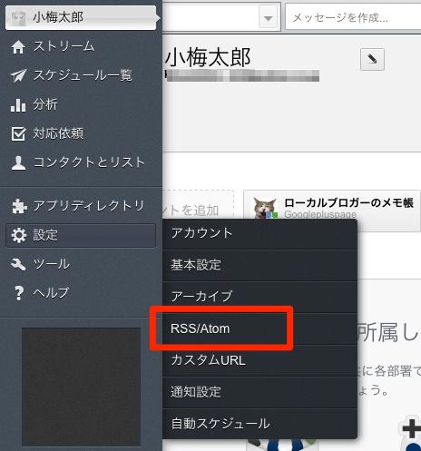 HootSuite_2014-05-15_11_58_12