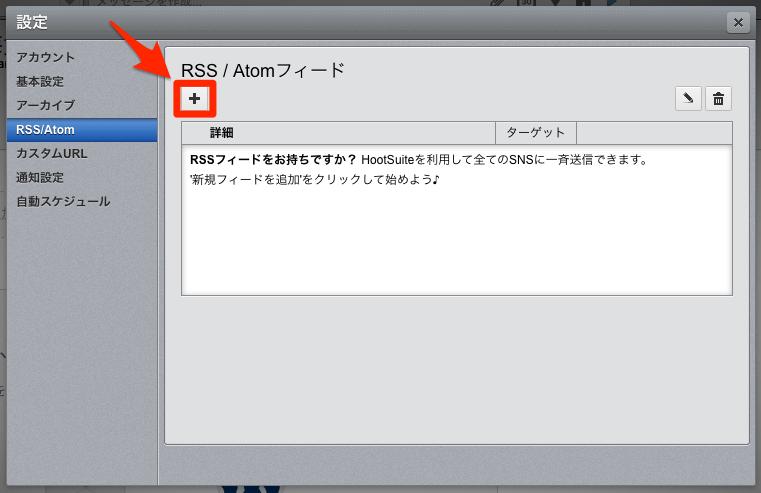 HootSuite_2014-05-15_12_02_00