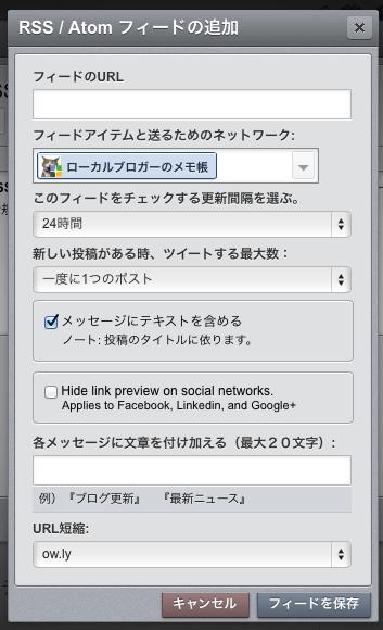 HootSuite_2014-05-15_12_03_04