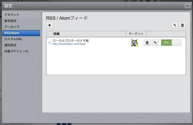 HootSuite_2014-05-15_12_13_32