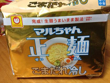 発売からちょっと経ちましたが「マルちゃん正麺 ごまだれ冷し」を食べてみたらこりゃまた美味しい