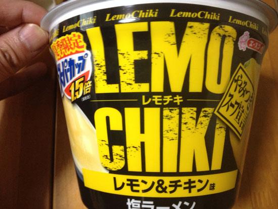 エースコックの「夏季限定スーパーカップ1.5倍 レモチキ 塩ラーメン」を食べてみたら、ほんとだ、ほんのりレモンが香る