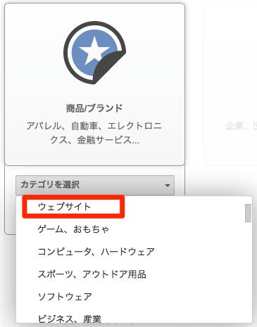 Google+_2014-05-14_12_26_34