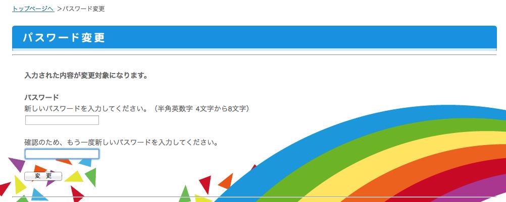 otaru-city-Library_2014-05-20_12_01_50
