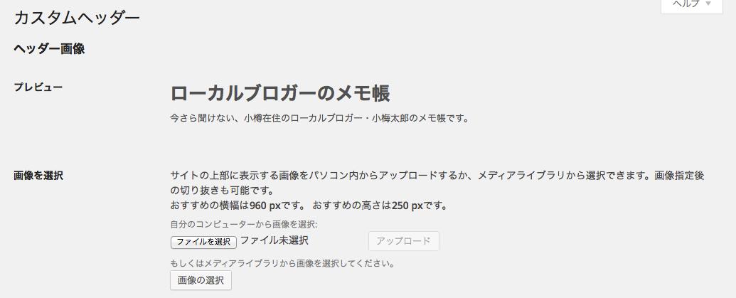 Header_Image_2014-06-11_14_06_29