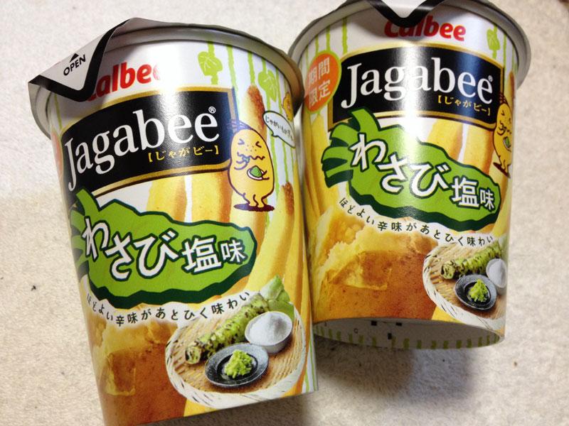カルビーの期間限定「Jagabee(じゃがビー) わさび塩味」を食べてみたら、ほんのりピリリと辛くて美味しくてすぐなくなった
