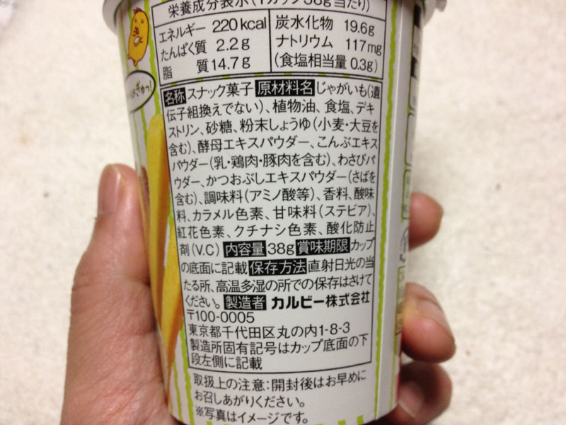 blog2014-05-29-00.46.24