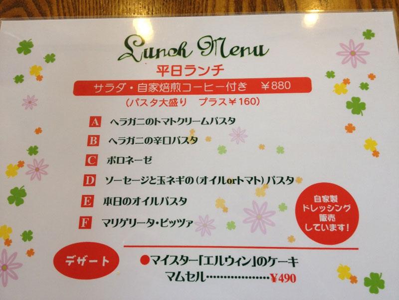 blog2014-06-09-12.33.01