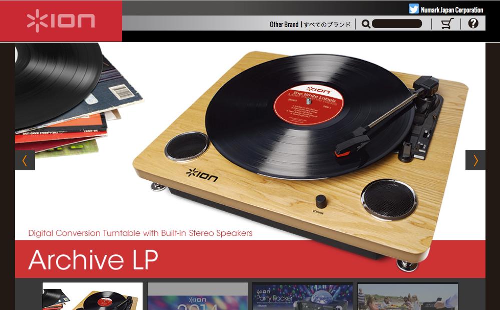 iPhoneなどにも録音できるアナログレコードプレーヤー「ION AUDIO Archive LP」(ニュマークジャパンコーポレーション)が発売されるというニュース