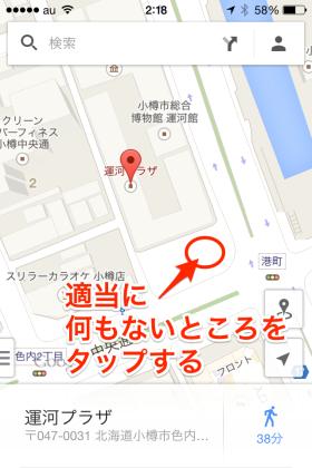 Google Maps_2014-08-02_02_18_25-2