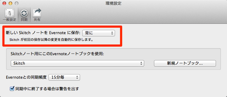 Skitch_2014-08-12_11_11_02