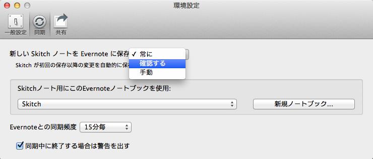 Skitch_2014-08-12_11_19_54