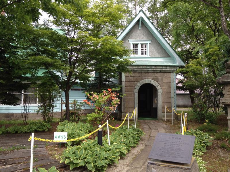【余市】ニッカウヰスキー余市蒸溜所の登録有形文化財「旧竹鶴邸」と「リタハウス(旧研究室)」【補足記事】